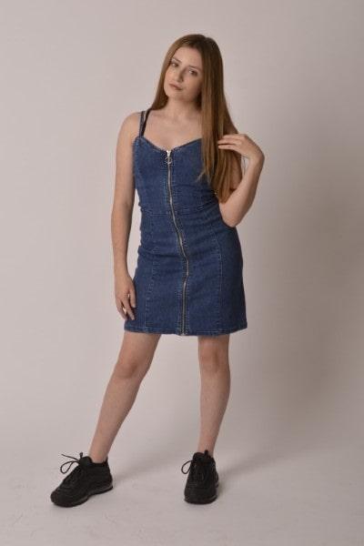 Amy Gerrard (4)